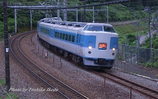 IMGP9770s.jpg