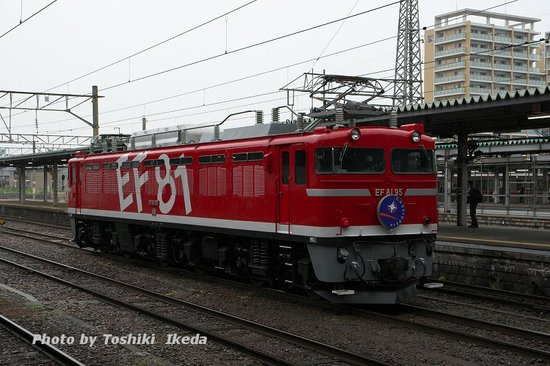 DSC_6350a.jpg