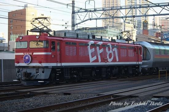 IMGP4844a.jpg